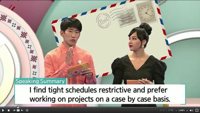 EBSe 채널 '생활영어' 프로그램 강사로 한국인에게 영어를 가르치는 선현우 씨(왼쪽). [방송프로그램 캡처]