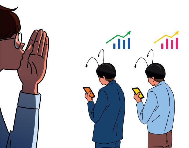 2020년 국내 주요 증권사 6곳 (미래에셋대우·KB·NH투자·한국투자·키움·유안타증권)에서  개설된 신규 계좌 723만 개 중  392만 개(54%)는 20·30대  투자자 명의로 된 계좌다. [GettyImage]