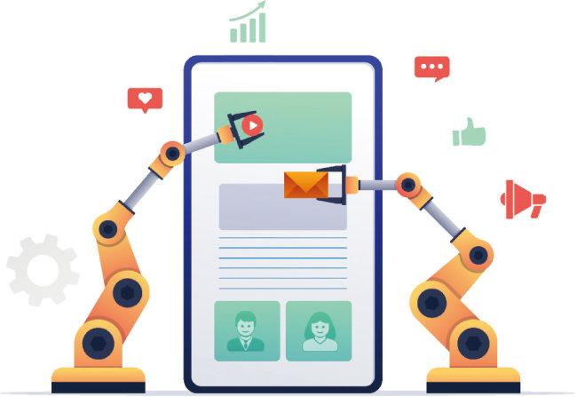 최근 인공지능(AI) 알고리즘을 통한 개인 맞춤형 서비스가 고도화하면서 뉴스 소비문화에 변화가 나타나고 있다.  [GettyImage]