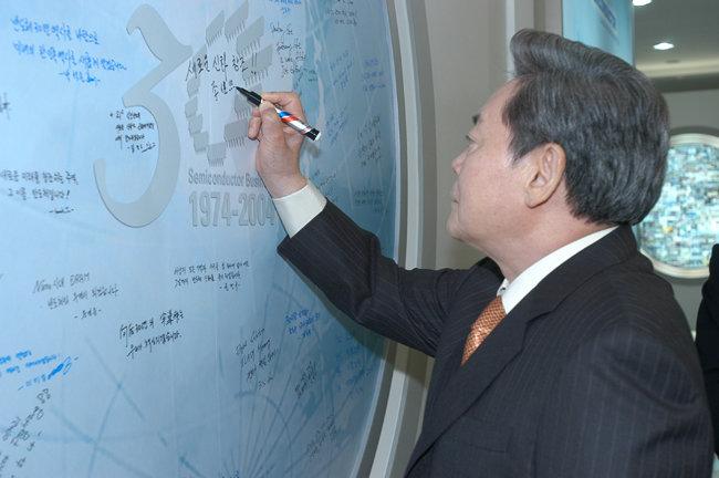 이건희 회장이 2014년 반도체 30주년을 맞아 기념 서명을 하고 있다. [삼성전자 제공]