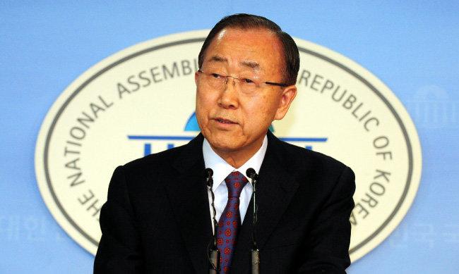 '나홀로' 대선 행보를 하다 중도에 포기한 반기문 전 유엔사무총장. [동아DB]