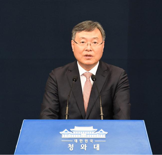 신현수 전 대통령민정수석이 3월 4일 청와대 춘추관에서 사퇴 기자회견을 하고 있다. [청와대사진기자단]