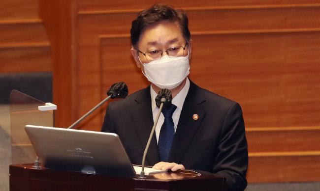 박범계 법무부 장관은 2월 7일 검찰 고위 간부 인사를 발표했다. [동아DB]