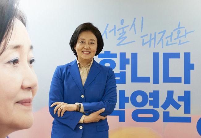 3월 18일 오후 서울 종로구 선거캠프에서 만난 박영선 더불어민주당 서울시장 후보. [홍중식 기자]