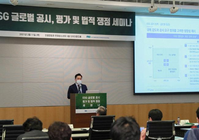김정남 삼정KPMG 상무는 3월 11일 전경련회관 컨퍼런스센터에서 열린 'ESG 글로벌 공시, 평가 및 법적 쟁점 세미나'에서 'ESG 공시 글로벌 동향과 우리기업 대응방향'을 주제로 발표했다. [전국경제인연합회 제공]