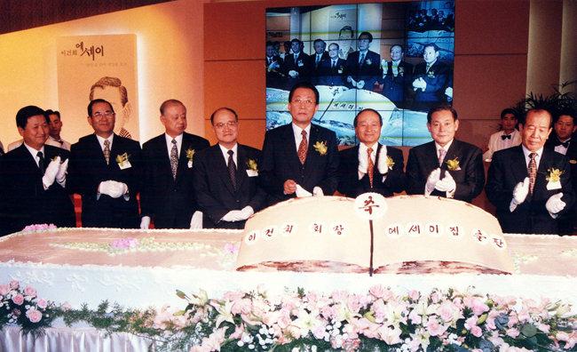 이건희 회장(오른쪽에서 두 번째)은 1997년 12월 1일 서울 신라호텔에서 에세이집 '생각 좀 하며 세상을 보자' 출판기념회를 열었다. [동아DB]