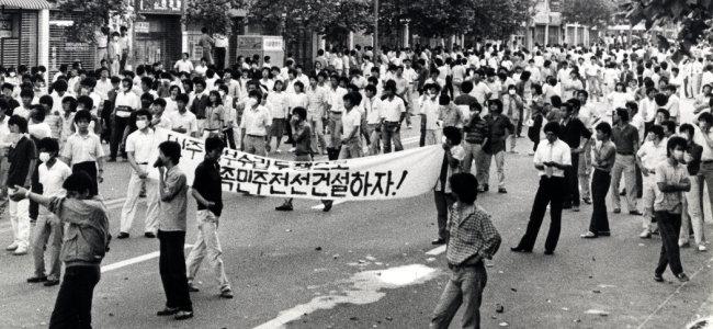 1987년 6월 민주항쟁 당시 서울광장에 모인 학생과 시민들. [동아DB]