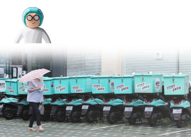 서울 돈암동 배달의민족 라이더스 센터에 배달용 오토바이가 늘어서 있다. [뉴스1]