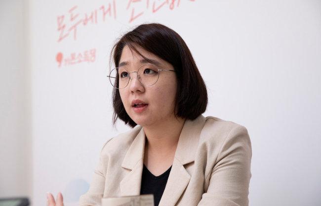 용혜인 기본소득당 원내대표. [지호영 기자]