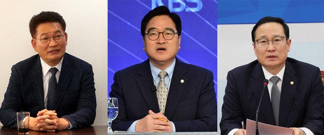 더불어민주당 당대표에 도전하려는 의원들. 송영길, 우원식, 홍영표(왼쪽부터) [동아DB]