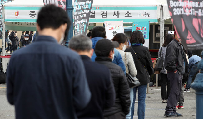 4월 15일 서울 중구 서울역광장에 마련된 중구 임시선별진료소에서 시민들이 코로나19 검사 순서를 기다리고 있다. [뉴스1]