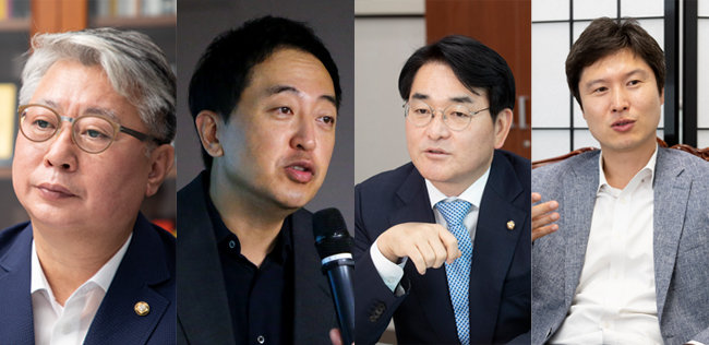 조응천 더불어민주당 의원, 금태섭 전 의원, 박용진 의원, 김해영 전 의원.(왼쪽부터)  [동아DB]