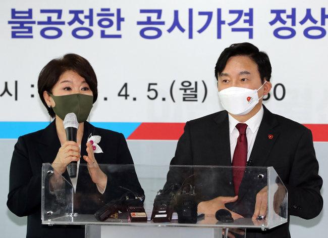 조은희 서초구청장과 원희룡 제주도지사가 4월 5일 함께 기자회견을 하고 있다. [뉴스1]
