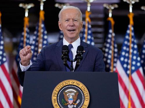1월 20일 조 바이든 미국 대통령의 임기가 시작됐다. 임기 시작과 동시에 마리화나 관련 회사의 주가도 함께 올랐다. [뉴시스]
