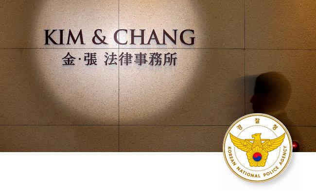 국내 최대 로펌으로 꼽히는 김&장에는 기업 형사소송 전담팀에만 12명의 경찰 출신 변호사가 포진해 있다. [동아DB]