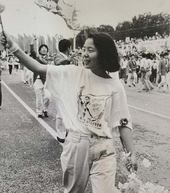 1989년 7월 평양 세계청년학생축전에 전대협 대표로 참가한 한국외대 재학생 임수경. [동아DB]