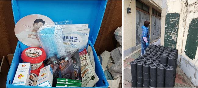 영웅시대 위드히어로 대구경북팀은 지난해 관할 지역 취약계층에 구호물품을 전달했다(왼쪽). 연말엔 연탄 나눔 활동을 펼쳤다. [영웅시대 위드히어로 제공]