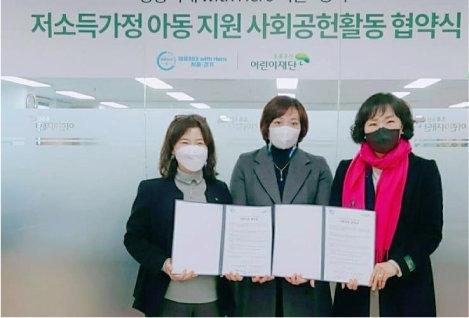 영웅시대 위드히어로 서울경기팀은 초록우산어린이재단과 협약을 맺고 매달 정기적으로 후원한다. [영웅시대 위드히어로 제공]