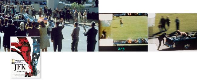 영화 'JFK' 포스터와 영화 'JFK' 중 1963년 11월 22일 당시 퍼레이드를 재현한 스틸컷 , 케네디 암살 장면이 담긴 필름을 확대한 영화 장면(왼쪽부터).