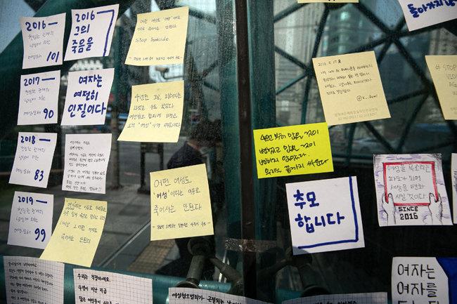 강남역 여성 살인사건 4주기를 맞은 지난해 5월 17일 서울 강남역 10번 출구 앞에 피해자에 대한 추모 메시지들이 붙어있다. 메갈리아는 이 사건이 터지기 전까지의 페미니즘이 잘못됐거나 혹은 부족하다는 문제의식에서 출발한 인터넷 상의 움직임이 결집된 현상이었다. [뉴스1]