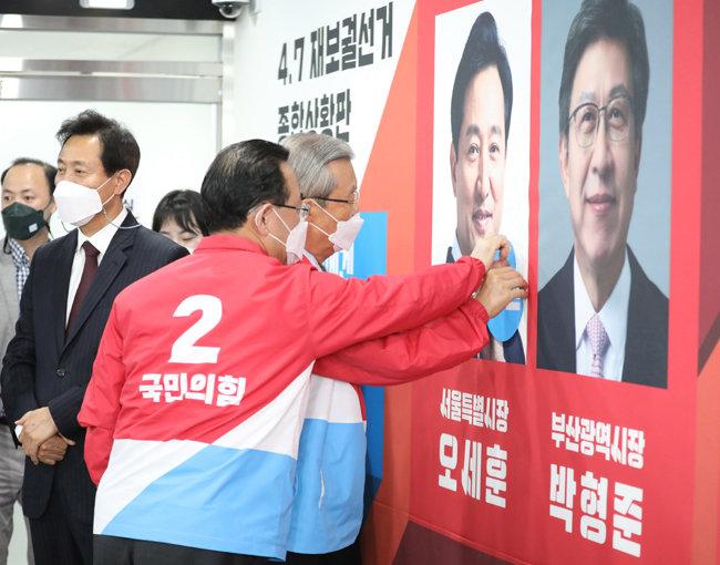 당사에 마련된 상황실에서 오세훈 서울시장 후보의 사진에 당선 스티커를 붙이고 있다. 선거 직후 정치권에서는 '이대남(20대 남성)'의 표심이 당락에 미친 영향을 놓고 여러 해석이 나왔다. [동아DB]