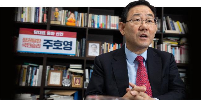 주호영 국민의힘 의원. [조영철 기자]