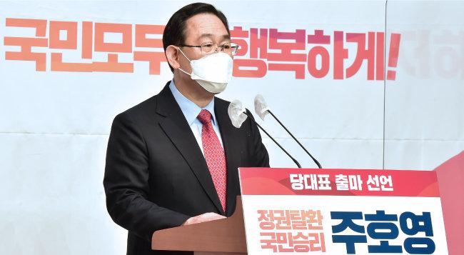 주호영 의원이 5월 10일 서울 여의도 국회 소통관에서 당대표 출마 기자회견을 하고 있다. [동아DB]