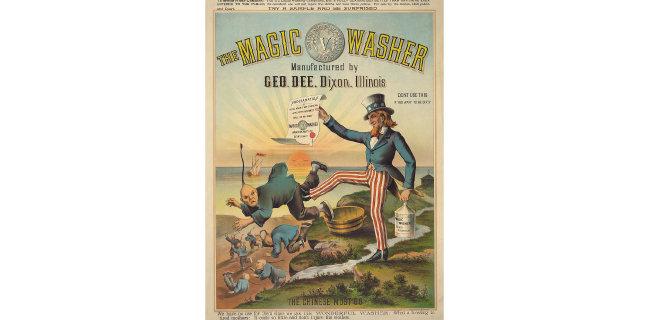 1886년 한 미국 세탁기 업체의 광고 만화. 미국을 상징하는 엉클 샘(Uncle Sam)이 중국인 남자를 발로 공격하는 모습을 담고 있다. [위키피디아]