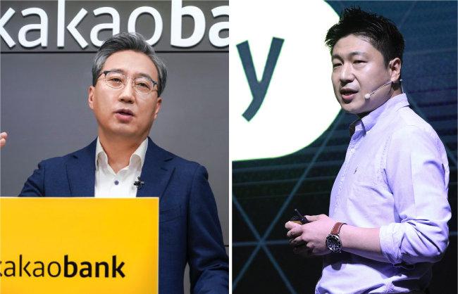 윤호영 카카오뱅크 대표(왼쪽)와 류영재 카카오페이 대표. [카카오뱅크 제공, 뉴스1]