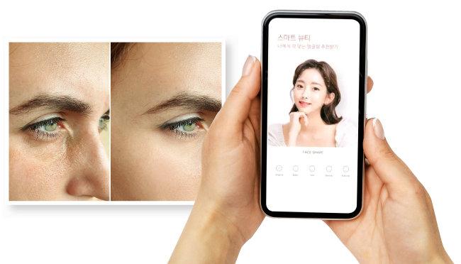 애플리케이션을 통한 사진 보정이 정신 건강에 악영향을 끼친다는 지적이 일고 있다. [GettyImage]