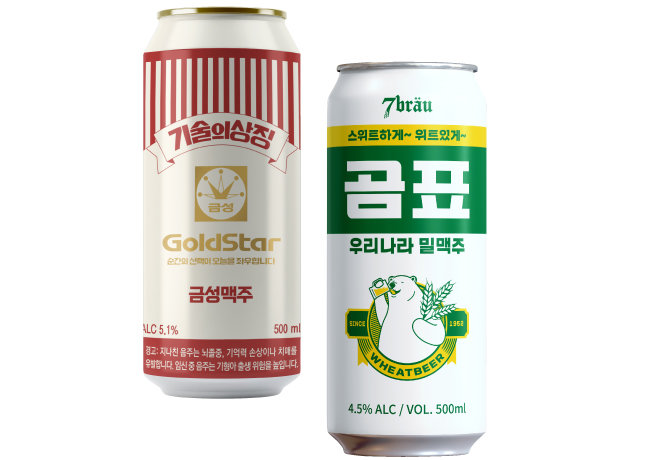GS25에서 판매하는 '금성 맥주'(왼족). CU에서 판매하는 '곰표 밀맥주'. [GS리테일 제공, BGF리테일 제공]