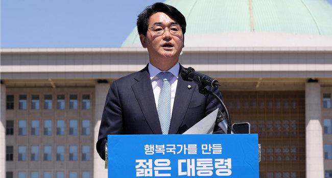 5월 9일 박용진 더불어민주당 의원이 서울 여의도 국회 앞에서 20대 대통령선거 출마 공식 선언 기자회견을 하고 있다. 박 의원은 모병제와 남녀평등복무제를 주장해 왔다. [뉴스1]