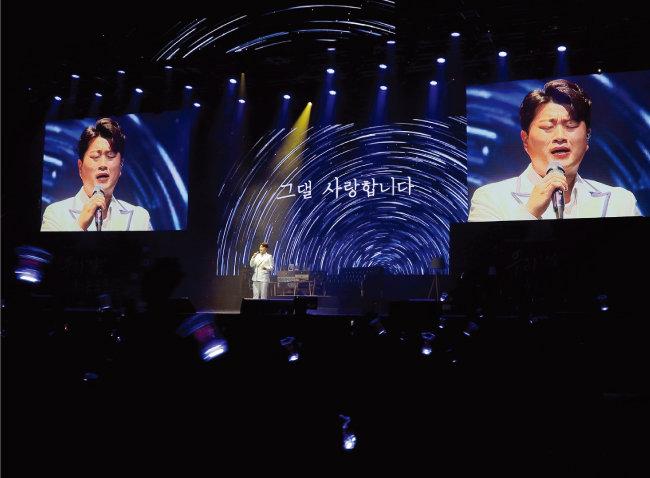 팬들에게 노래로 마음을 전하며 울컥하는 김호중. [생각을보여주는엔터테인먼트 제공]