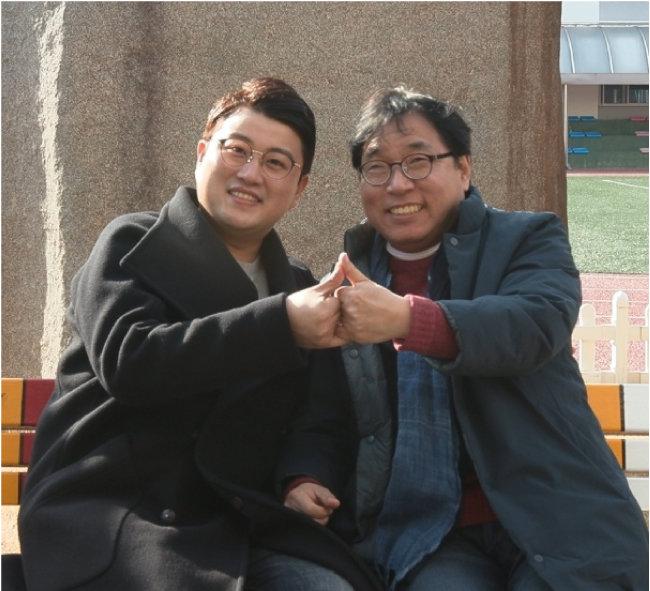 김천예고 서수용 교장(오른쪽)과 김호중. [서수용 제공]