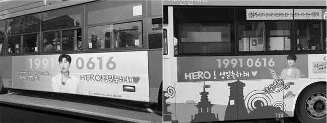 6월 16일 임영웅 생일을 축하하는 버스 광고. [영웅시대 제공]