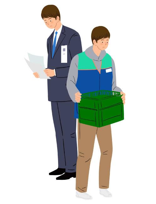 코로나19 창궐로 고용시장이 얼어붙으면서 일정한 직업 없이 알바로만 생계를 유지하는 프리터족이 점점 늘어나고 있다. [GettyImage]