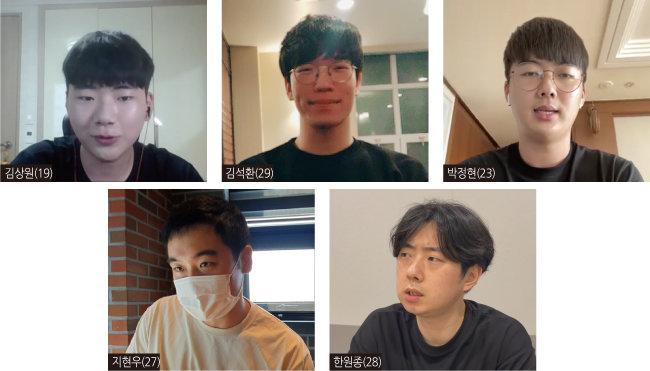 인터뷰에 응한 20대 남성 5명. [문영훈 기자, 오홍석 기자]