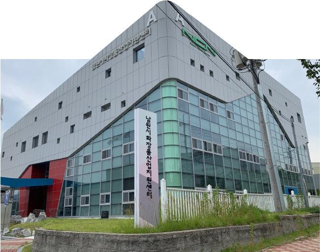 전북 남원시 화장품산업지원센터.