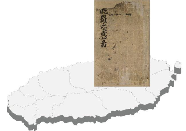 '탐라순력도'(1703)의 표지. 제주목사 이형상이 기획하고 제주 화공 김남길이 그림을 그렸다. 1702년 이형상의 순력 모습과 각종 행사 장면을 그림으로 표현한 기록화첩이다. [제주특별자치도세계유산본부]