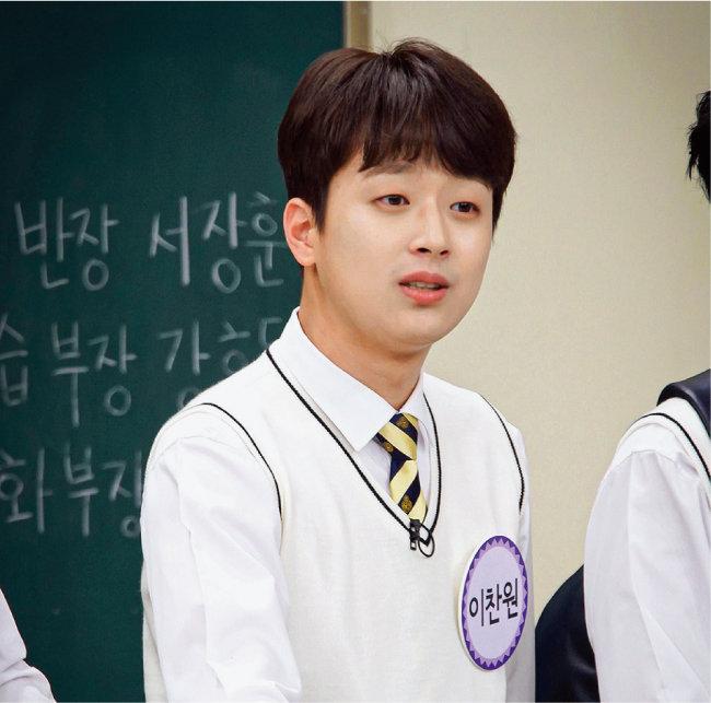이찬원이 지난해 5월 JTBC 예능 프로그램 '아는형님'에 출연해 특유의 예능감을 발휘하고 있다. [JTBC 제공]