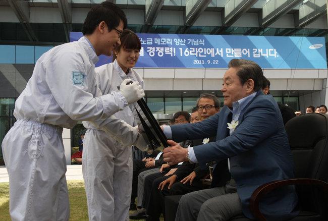 2011년 9월 22일 삼성전자 반도체 나노시티 화성캠퍼스에서 열린 '메모리 16라인 가동식'에서 이건희 회장이 16라인에서 생산된 '1호 반도체 웨이퍼'를 전달받고 있다. [삼성 제공]