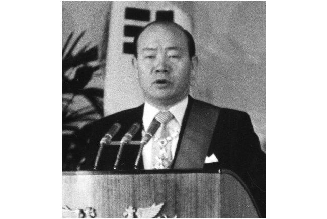 1980년 9월 1일 전두환 당시 대통령은 대통령 취임사에서 '정의사회 구현'을 강조했다. [동아DB]