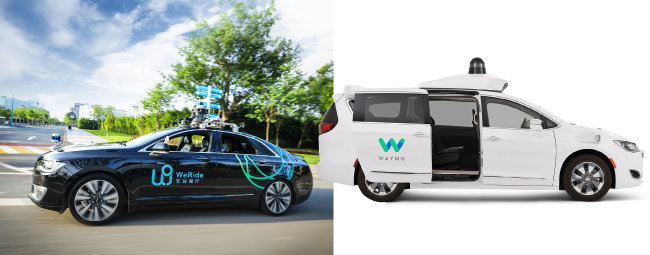중국 자율주행 스타트업 '위라이드'가 개발한 '로보택시'(왼쪽)와 구글이 2018년 공개한 자율주행 택시 '웨이모 원'. [WeRide 제공, WaymoLLC 제공]
