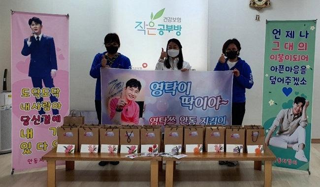 경북 지역 소모임
