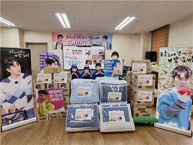 전라·광주 지역 응원방인 '뽀오짝방'은 4월 미혼모 시설에 이불과 생필품을 기부했다. [사진='뽀오짝방' 제공]
