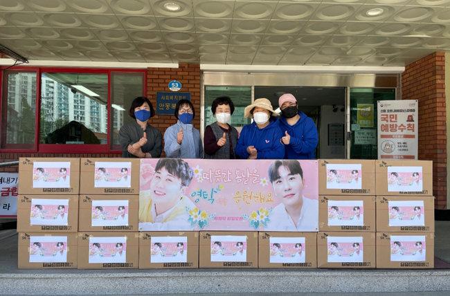 영탁 팬들의 소모임 '박영탁비밀요원'은 4월 안동복지원에 전자레인지를 기증했다. [사진='박영탁비밀요원' 제공]