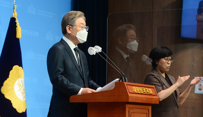 8월 8일 비전 경쟁을 선언한 이재명 더불어민주당 대선 후보. [동아DB]