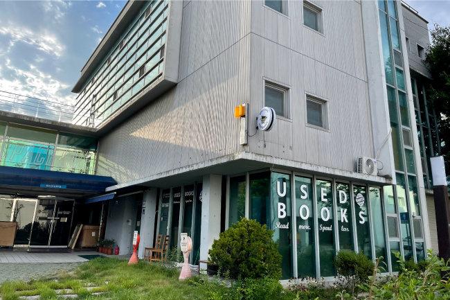 '드루킹' 김동원 씨를 포함해 '경제적공진화모임' 회원들이 사용했던 경기 파주시의 한 건물. [문영훈 기자]