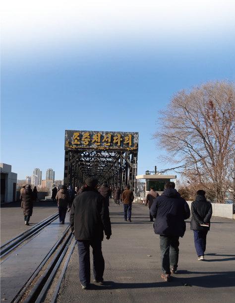 북한 신의주와 중국 단둥을 연결하는 '조중친선다리'풍경. 북한은 코로나19 확산 이후 북·중 국경 단속을 한층 강화했다. [통일부 제공]