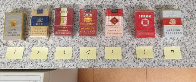 담배 밀수범이 공해상에서 분선 밀수 방식으로 세관에 신고하지 않고 반입한 중국산 담배들. [관세청 제공]